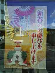 新年ポスター202101