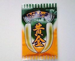 黄金二斗-2  20120206.jpg