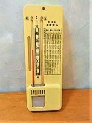 温湿度計湿度表付き