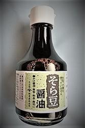 高橋そら豆醤油202101