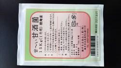 種麹甘い甘酒菌20161211DSC_0775 - コピー - コピー.jpg