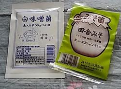 白味噌菌田舎味噌菌(種麹)