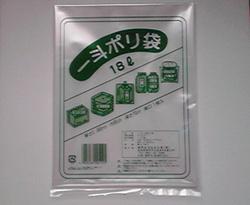 ポリ一斗2011121815340000[1].jpg