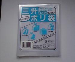 ポリ三升2011121815300000[1].jpg