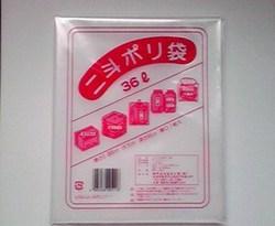 ポリ二斗-2  20111218.jpg