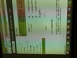 f06f同友会経営指針 DSC_1343.jpg