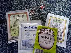 f06f白味噌田舎味噌醤油甘酒 DSC_1422.jpg